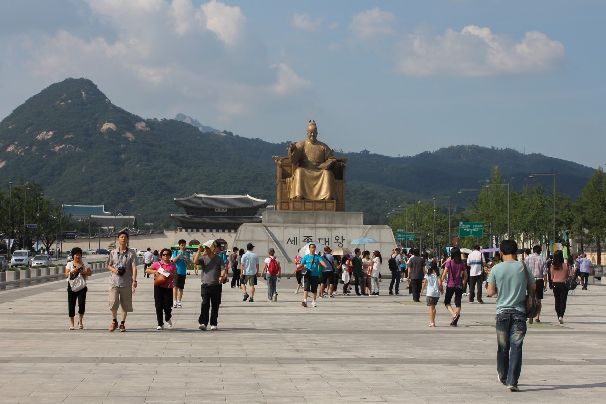 un voyage en Corée du Sud